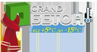 гранд бетон вакансии